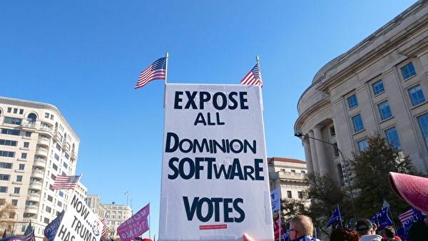 田云:劫持美国大选 左派发动中共式超限战