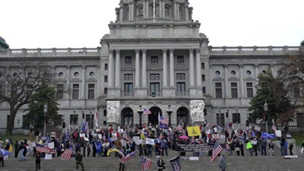 宾州法官下令 暂停认证大选结果