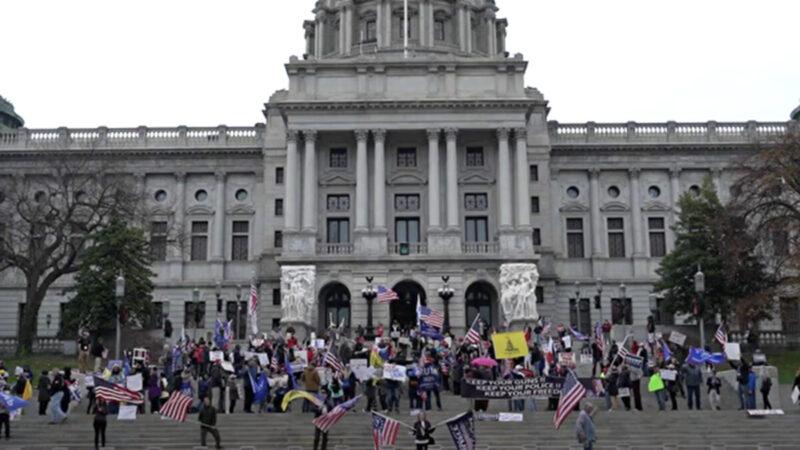 賓州法官下令 暫停認證大選結果