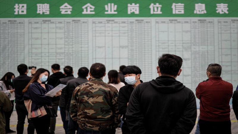 中國大學生就業有多難?超九成畢業生陷焦慮