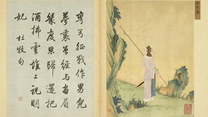 【馨香雅句】為何木蘭的故事被廣為流傳?