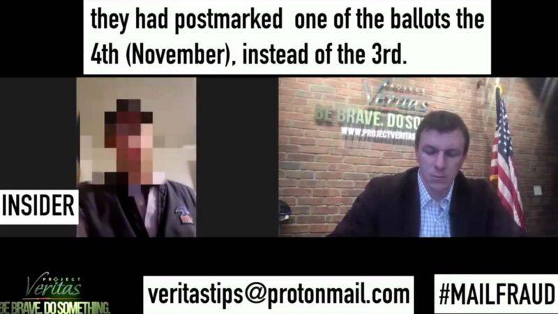 美郵局第2吹哨人:賓州給遲到選票蓋3日郵戳