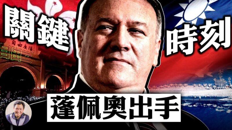 【江峰時刻】佩洛西將失議長大位 民主黨終極計劃落空