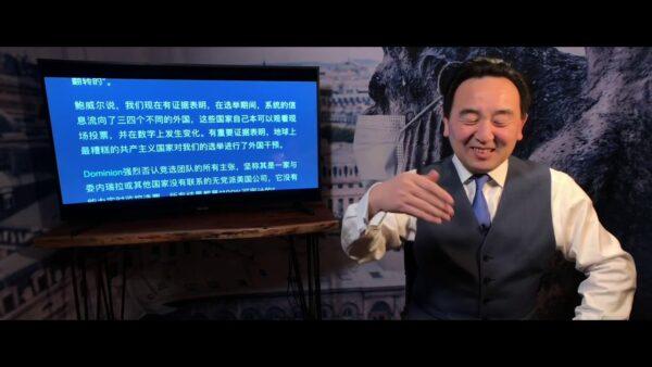《石涛聚焦》鲍威尔承认:服务器被好人拿走!