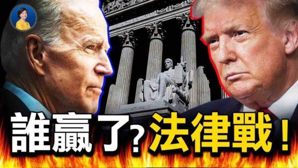【重播】大選生變 搖擺州疑舞弊 法律戰開打
