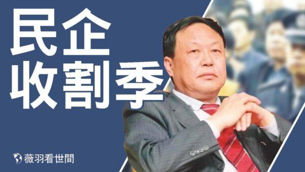 胡锦涛、温家宝曾批示孙大午案 习近平转风向?