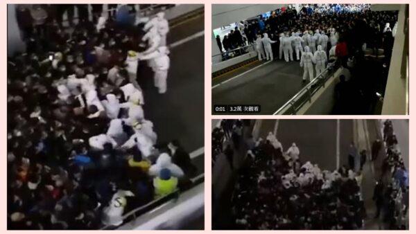 上海疫情疑擴散 浦東機場突封閉釀衝突(視頻)
