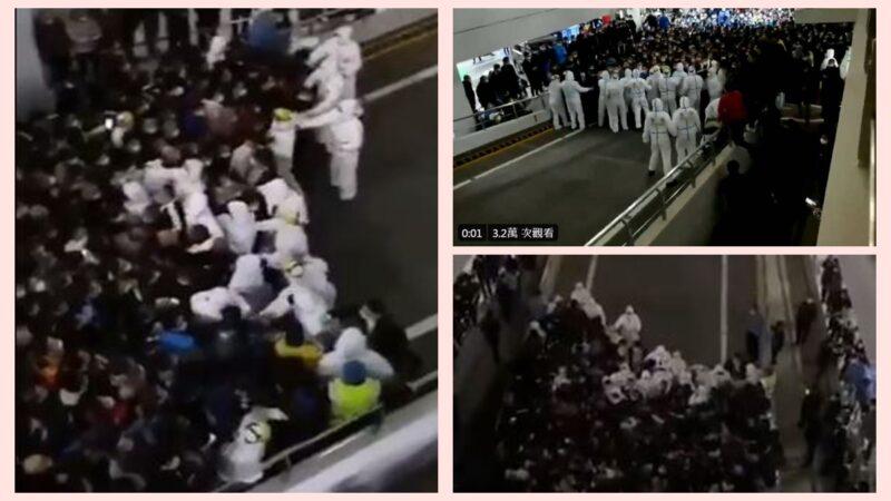 上海疫情疑扩散 浦东机场突封闭酿冲突(视频)