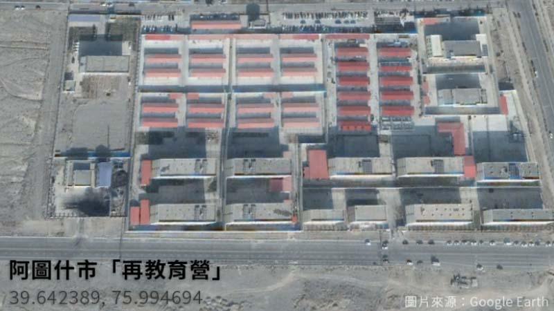 新疆集中营建逾百工厂 欧盟施压中共承诺不强制劳动