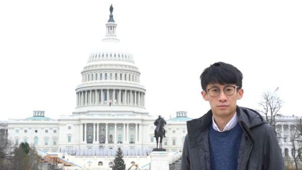 香港前立法會議員梁頌恆赴美 尋求政治庇護