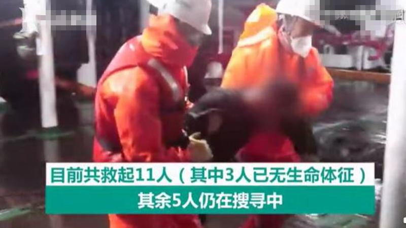 長江口突發重大船難 中國船員3死5失蹤