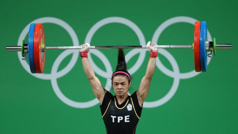 许淑净递补奥运举重冠军 台湾双金第一人