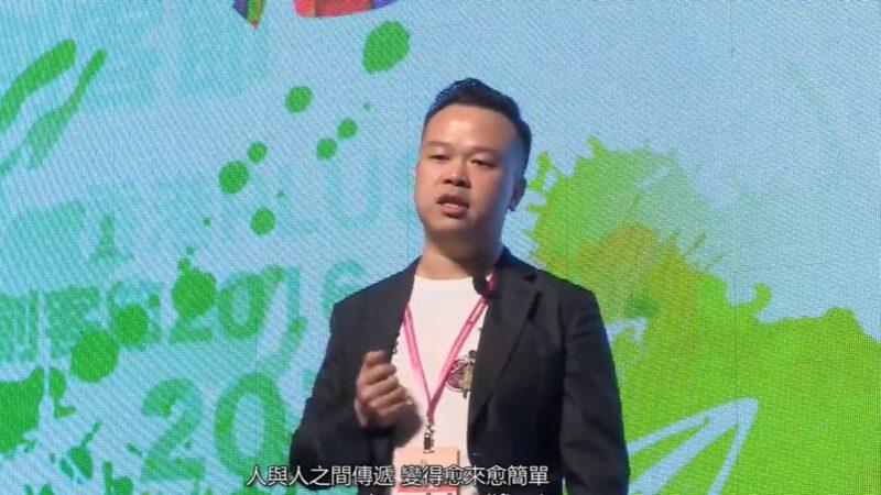 传游族CEO林奇中河豚毒素 公司高管下毒近百次