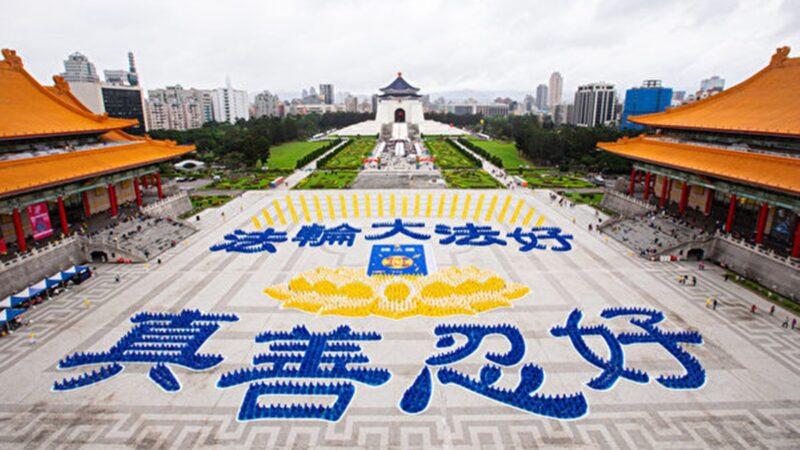 清竹:台湾,又举办了历史性的两场活动