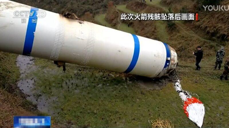 中共火箭殘骸亂掉 民眾被迫「避難」(視頻)