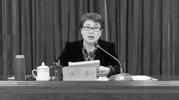 """落马6个月后 新疆自治区前副主席被""""双开"""""""