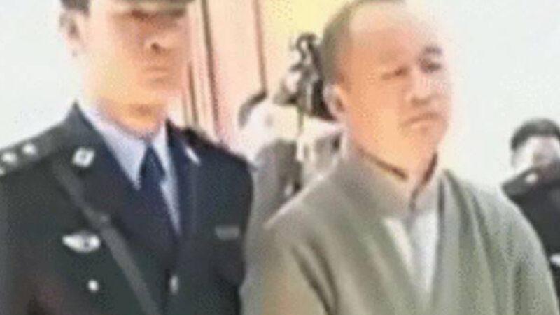 雲南官員性侵4歲女童提前2年出獄 網友痛斥