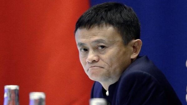 清除馬雲「東林黨」? 「湖畔大學」石刻被鏟
