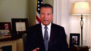 紐森任命州務卿 替補賀錦麗參議員席位