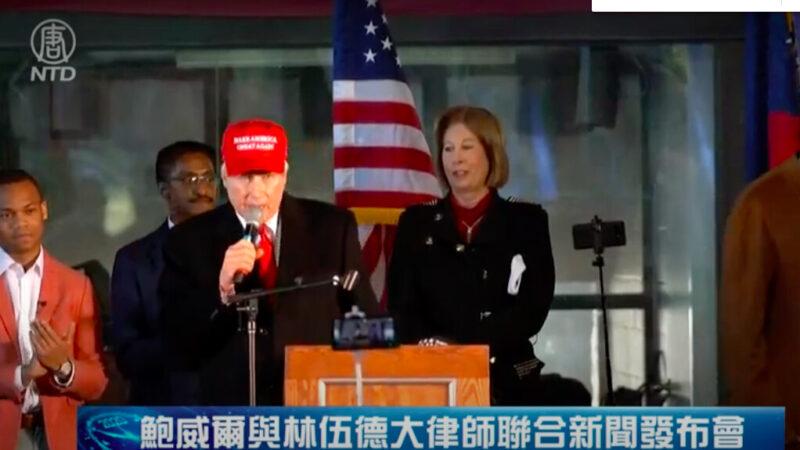 【喬州精彩片段】林伍德:中共你佔領不了美國!