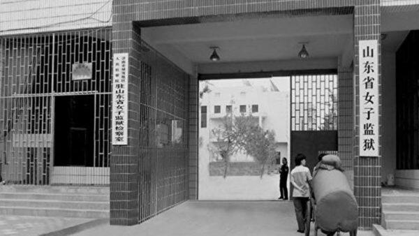 两亲人被害死 法轮功学员王西爱遭枉判入狱