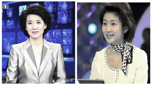美制裁中共副國級 前央視主播李修平王小丫也遭殃