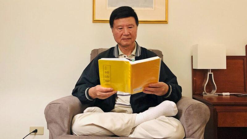 一位农家子弟感恩李洪志师父的故事