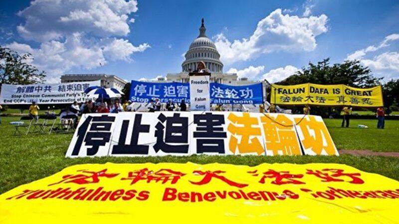 天津法輪功學員劉德榮在被迫害中離世