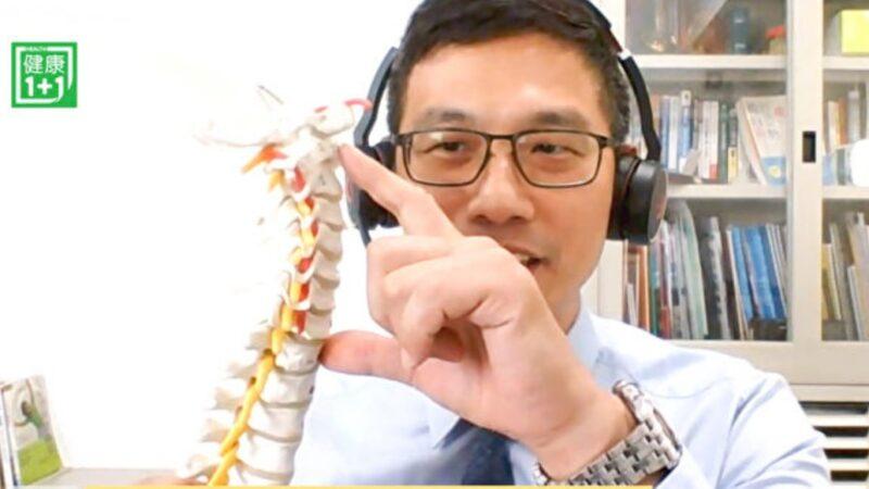 視力退化原來是頸椎出問題!脊椎達人4招改善