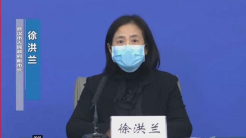 武漢女副市長落馬登熱搜 向習甩鍋的周先旺引關注