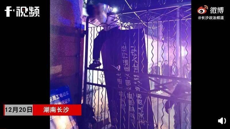 湖南男大生深夜翻墙 手腕被刺穿挂门上2小时