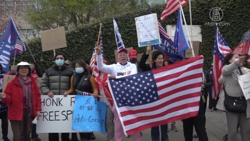 灣區民眾Youtube總部門前抗議言論審查