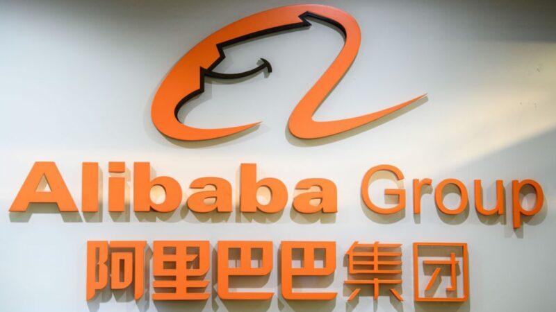 馬雲續遭整肅 北京調查組本週進駐阿里巴巴