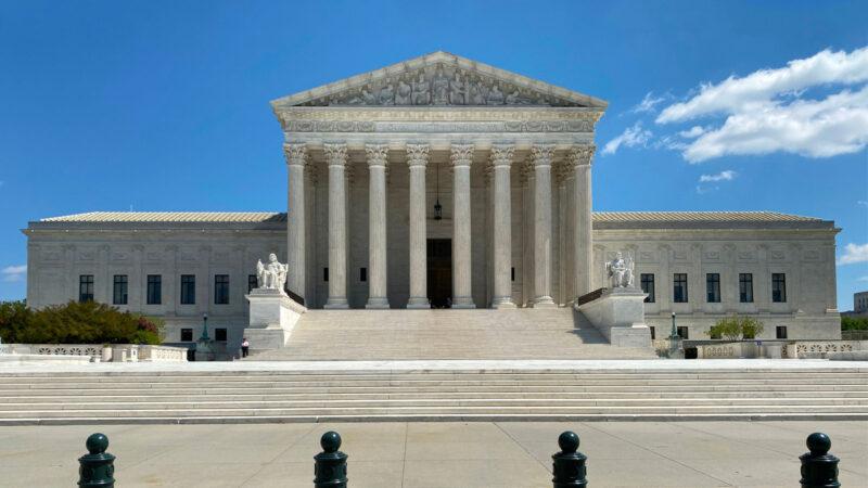 美最高法院称有炸弹威胁 但最后没找到