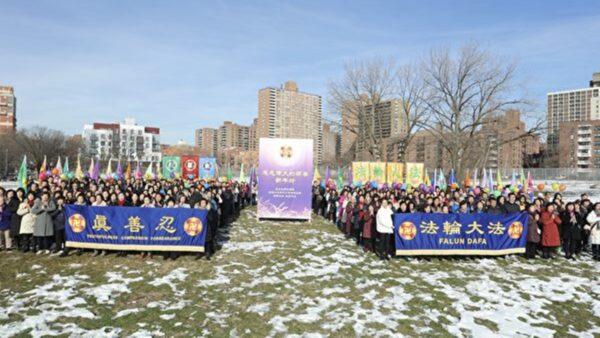 纽约法轮功学员祝师尊新年好 愿世人牢记大法好
