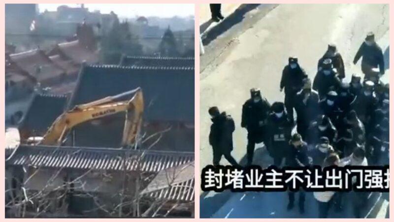 """习近平保""""龙脉""""? 寒冬驱赶北京香堂村民(视频)"""