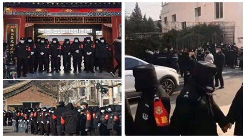 壓住習近平「龍脈」?蔡霞揭北京香堂村強拆內幕