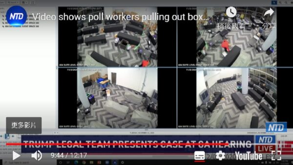 喬州作弊視頻曝更多疑點 紅衣男子似接受電話指令