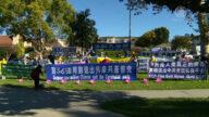 慶祝退黨團隊人數3.6億 華人覺醒支持法輪功