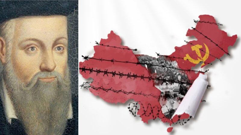 《诸世纪》预言共产恶魔的产生与覆灭