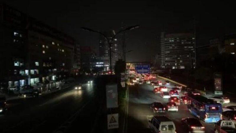 中国多地如同朝鲜 突然停电断网 街市漆黑一片