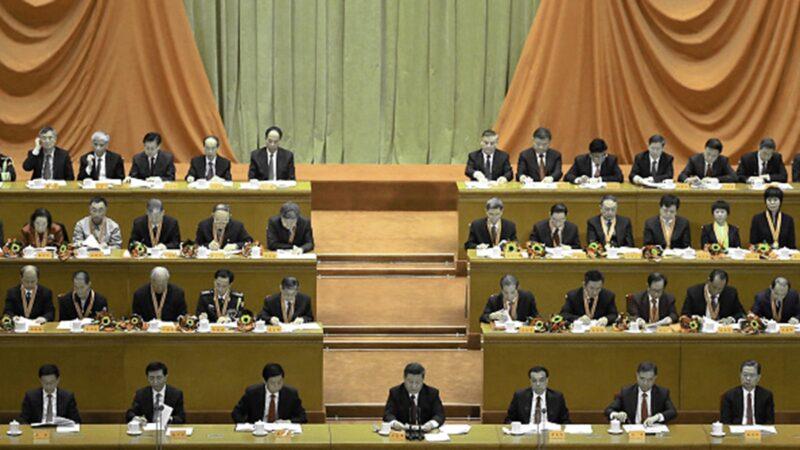 中共高官齊聚北京 商討解決「卡脖子」問題