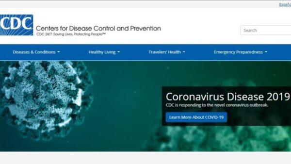 美國CDC官方數據顯示:疫情死亡30萬或係謊言