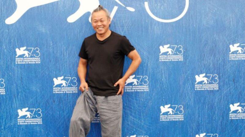 韓國導演金基德染疫身亡 終年59歲