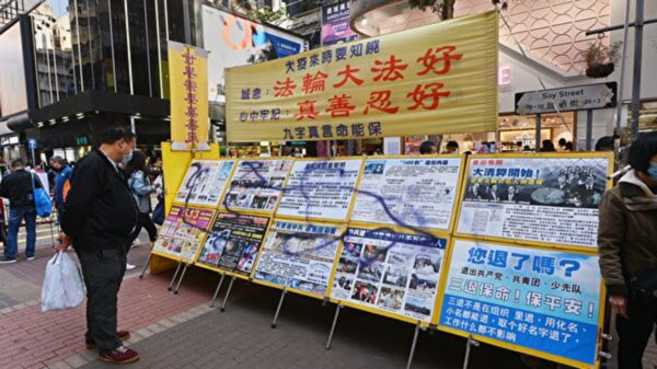 中共黑帮攻击真相点 香港法轮功吁捉拿凶徒