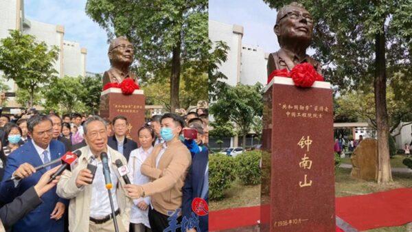 钟南山给自己雕像揭幕 网民:活人立碑是凶兆!