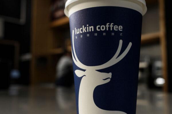 财务造假 瑞幸咖啡付1.8亿与美方和解