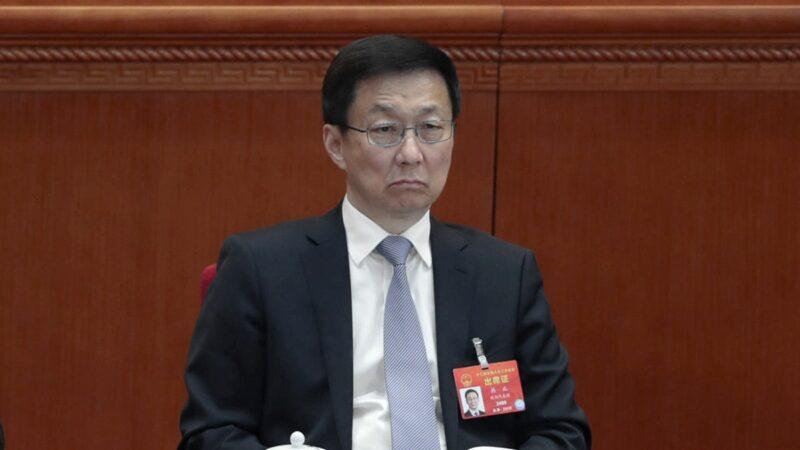 韩正或被29国制裁 情妇私生子及海外资产曝光