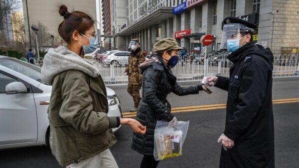 成都爆疫情 20岁酒吧女走半城 全省启动紧急应变