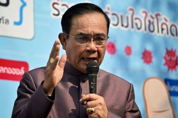 泰总理非法住陆军馆舍 法院若宣判违法将下台